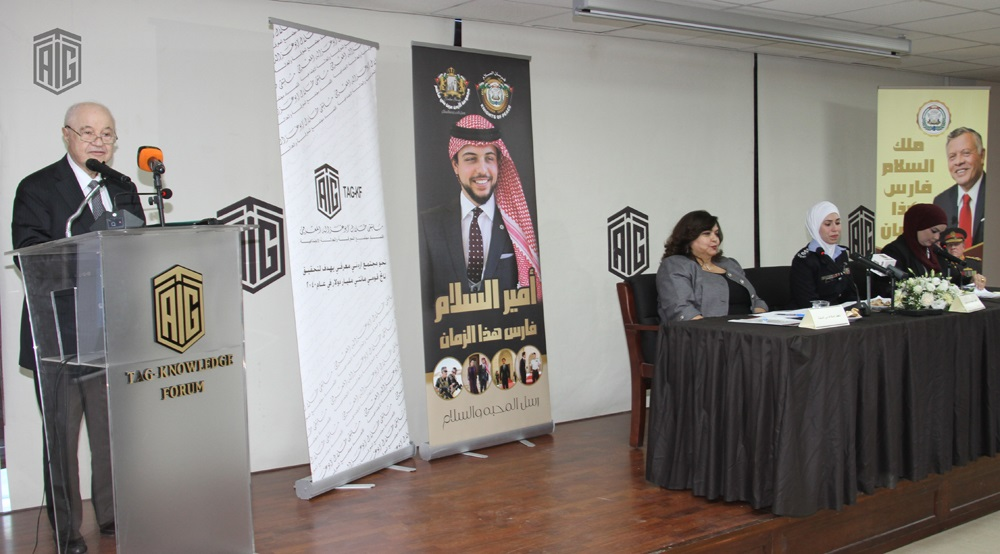 TAG Knowledge Forum Hosts a Seminar on the Role of Women in National Security