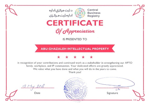 AGIP Afghanistan Office Receives Certificate of Appreciation at World IP Day