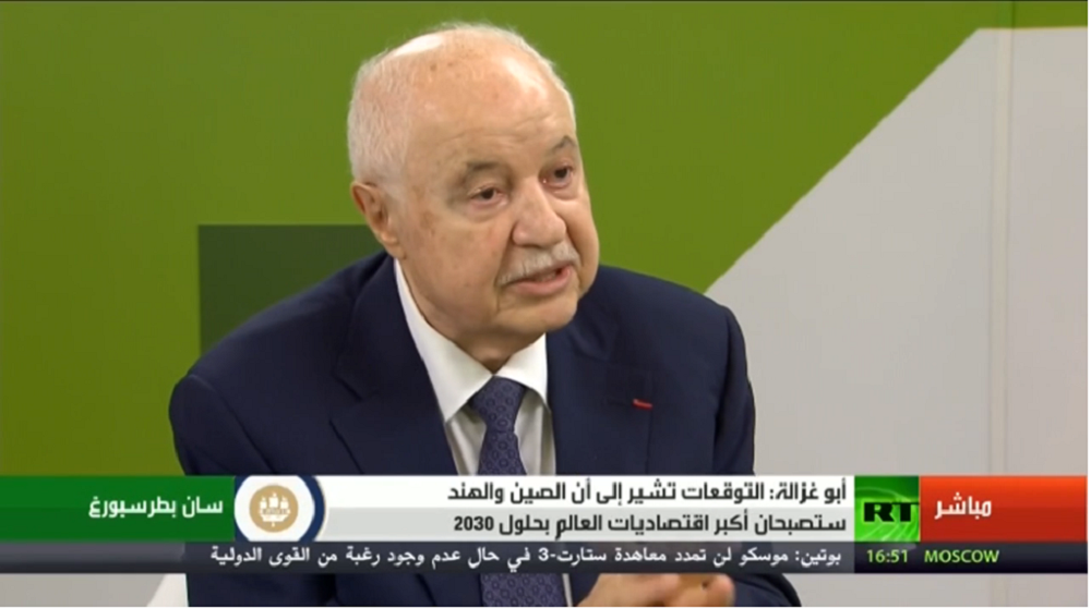Abu-Ghazaleh Highlights Russia
