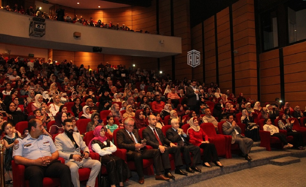 "Abu-Ghazaleh Patronizes Launch Ceremony of ""Knowledge To Benefit From"" Initiative"