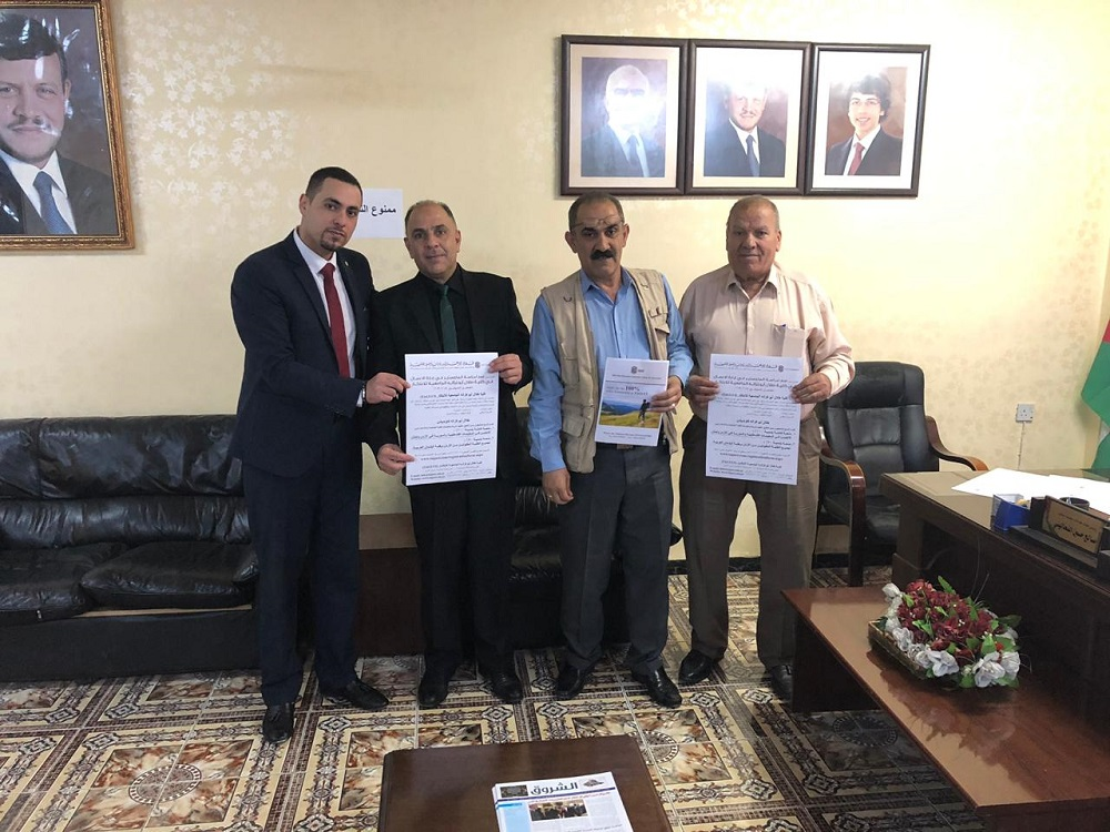 'Abu-Ghazaleh University College for Innovation' organizes introductory visit to Zarqa Camps on their Available Scholarships
