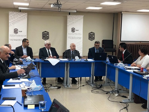 Abu-Ghazaleh: Global Expansion is Top Priority on 25th Agenda of GMC