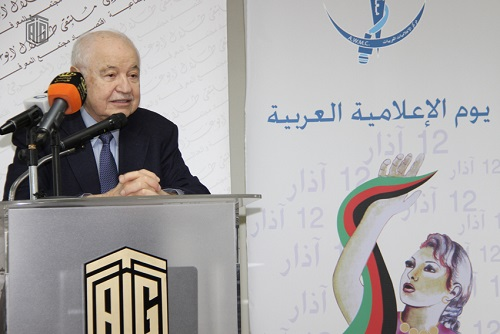 Abu-Ghazaleh sponsors Annual Arab Women Media Center's ceremony titled
