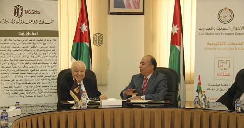 Talal Abu-Ghazaleh Global and Civil Status and Passports Department Sign Cooperation Agreement