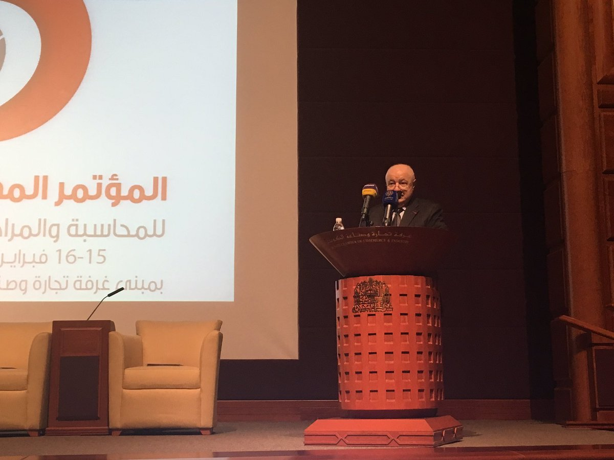 HE Dr. Talal Abu-Ghazaleh participates in the 5th Professional Conference for Accounting & Auditing in Kuwait entitled