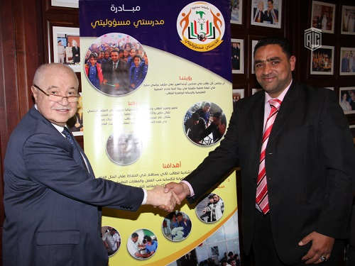 HE Dr. Talal Abu-Ghazaleh Supports 'My School is my Responsibility' Initiative that aims to recycling school's furniture