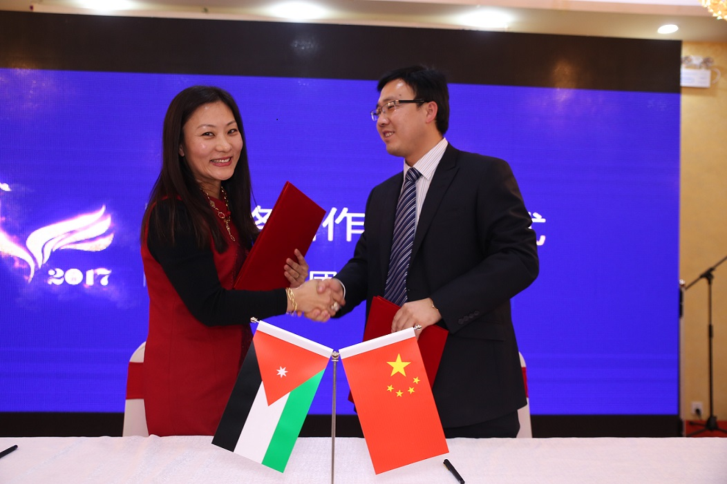 TAG-Consult signed a strategic cooperation agreement with Ningxia TADI Investment Management Company to promote collaboration between the two parties