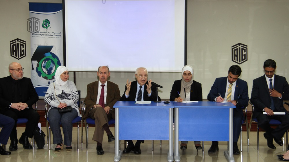 "Abu-Ghazaleh Launches ""Famous Arab Trademarks"" Initiative"
