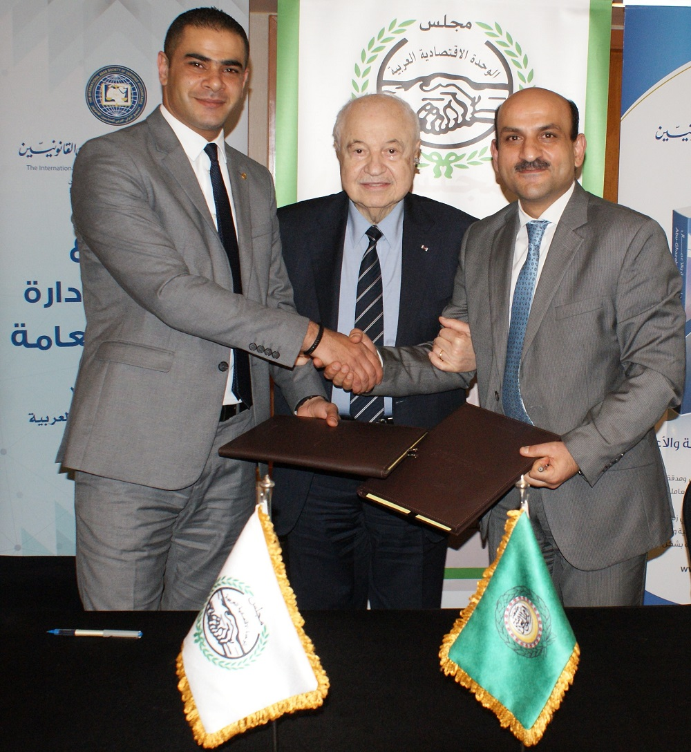 Abu-Ghazaleh: MoU with the Council of Arab Economic Unity will Contribute to Capacity Development in the Arab World