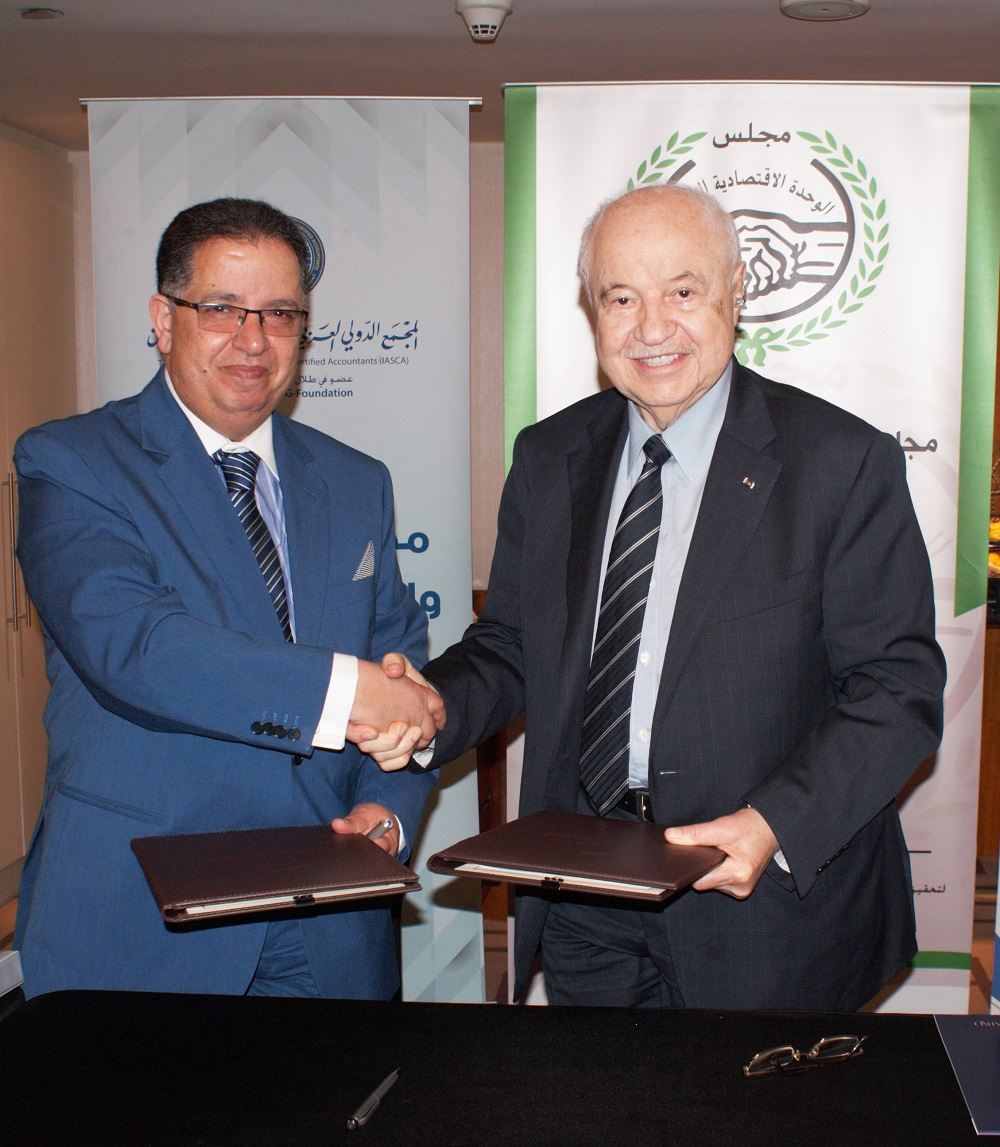 Abu-Ghazaleh: Our Agreement with Delta University will Take Education to Another Higher Level
