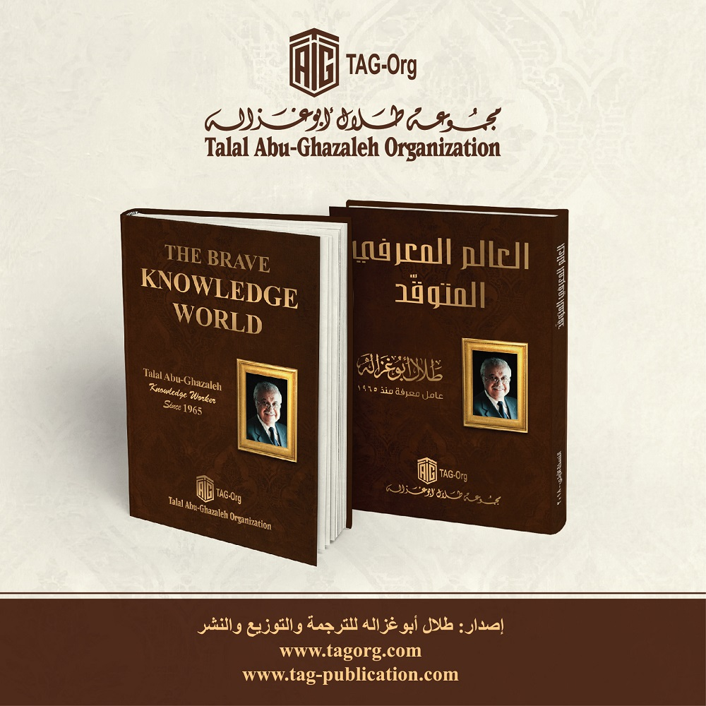 TAG Organization delivers 'The Brave Knowledge World' book to all its offices worldwide