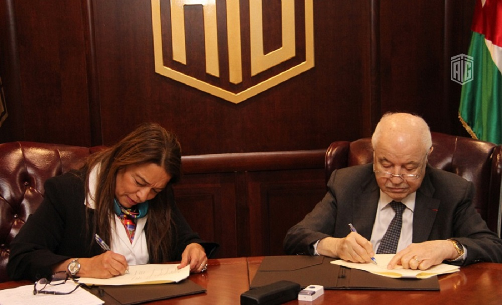 Talal Abu-Ghazaleh Global Signs Cooperation Agreement with the Higher Population Council