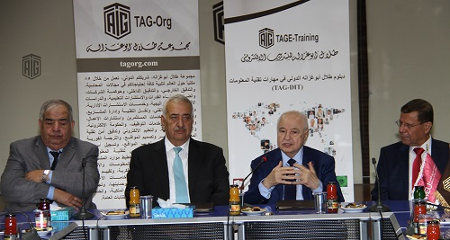 TAG-Org & the Middle East University sign cooperation agreement