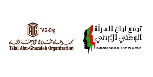 TAG-Org Opens a Knowledge Society at Jordanian National Forum for Women Head Office in Ma'an