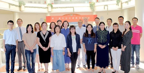 Teachers of TAG-Confucius Institute attend the 2nd Chinese Language Teaching Seminar in Jordan