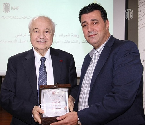 Abu-Ghazaleh Holds Panel Discussion on Anti-Cybercrimes Unit and its Role