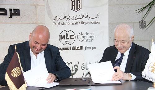 TAGORG and Modern Language Center implement Arabic Fluency Tests programs.