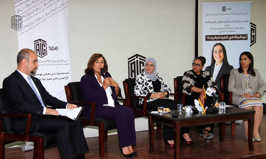 TAGUCI Organizes 'Role of Women in Leadership' Panel, Offers Scholarships to Women Entrepreneurs